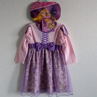 ディズニー(Disney)の新品 110㎝ ディズニー プリンセス ラプンツェル ドレス ワンピース(ワンピース)