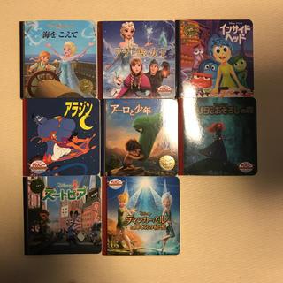 ディズニー(Disney)のディズニー絵本 8冊セット(絵本/児童書)