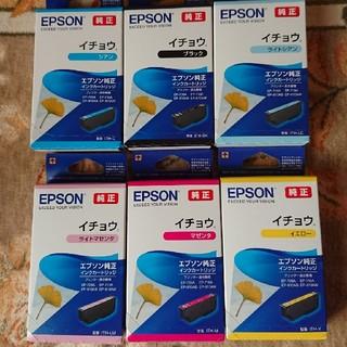 エプソン(EPSON)のEPSON★新品★純正★インクカートリッジ イチョウ★12本セット(PC周辺機器)