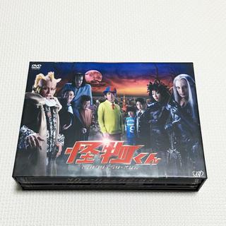 アラシ(嵐)のほぼ新品✨嵐 大野智主演 怪物くん DVD-BOX(TVドラマ)