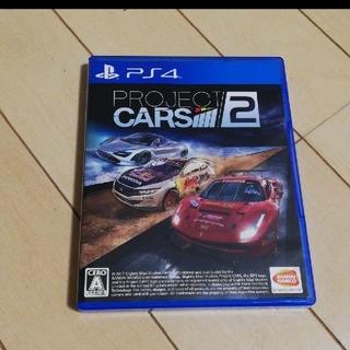 PlayStation4 - プロジェクトカーズ