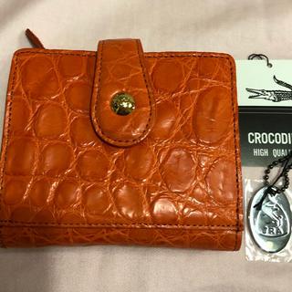 クロコダイル(Crocodile)のクロコダイル(財布)