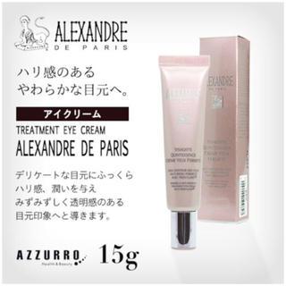 アレクサンドルドゥパリ(Alexandre de Paris)のアレクサンドル アイクリーム(アイケア / アイクリーム)