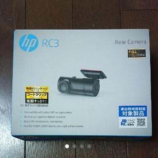 HP ドライブレコーダー f870g 専用オプション リアカメラ RC3