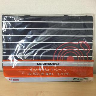 ルクルーゼ(LE CREUSET)の【新品】ル・クルーゼ 保冷トート バッグ(トートバッグ)