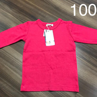 エフオーキッズ(F.O.KIDS)の新品♡FOインターナショナル ロンT 100cm (Tシャツ/カットソー)