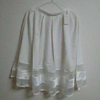 ナイスクラップ(NICE CLAUP)のナイスクラップ スカート(ひざ丈スカート)