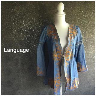 トラサルディ(Trussardi)のTRUSSARDI☆シャンパンゴールドジャケット(テーラードジャケット)