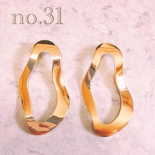no.31 ゴールド メタル不規則フレーム ピアス(ピアス)