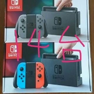 Nintendo Switch - Nintendo Switch 本体 14台