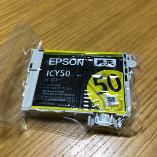 エプソン(EPSON)のエプソン カートリッジ(PC周辺機器)