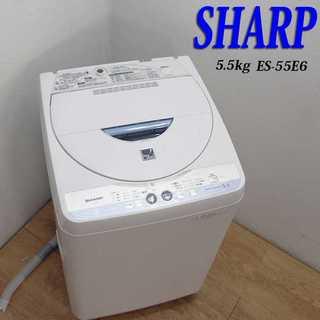 おすすめ省水量タイプ洗濯機 5.5kg Agイオン ブルー LS17