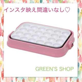 たこ焼き器 セラミックコート ☆可愛いピンク☆  ◆送料無料◆(たこ焼き機)