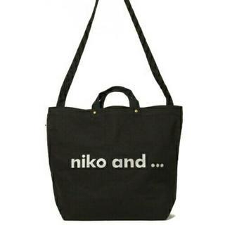 niko and... - niko and... 2way トートバッグ