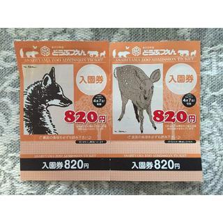 旭山動物園 入園券2枚(動物園)