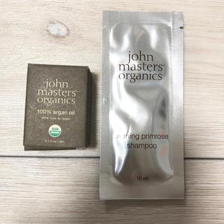 ジョンマスターオーガニック(John Masters Organics)の【新品】ジョンマスターオーガニック ARオイル(オイル/美容液)