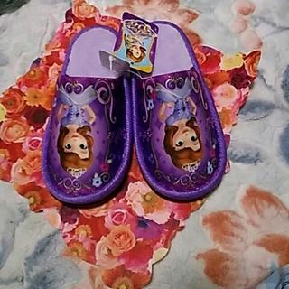 ディズニー(Disney)の可愛い❤DISney ソフィア・スリッパ新品未使用サイズ19~21cm(スリッパ)