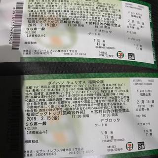 ダイハツ(ダイハツ)のダイハツキュリオス 福岡公演 初日2月15日 2枚(ミュージカル)