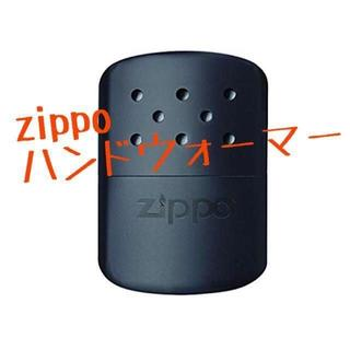 ジッポー(ZIPPO)のハンディウォーマー(寝袋/寝具)