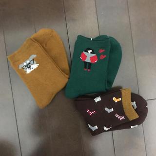 クツシタヤ(靴下屋)の新品未使用★靴下   パイル編み  セット(ソックス)