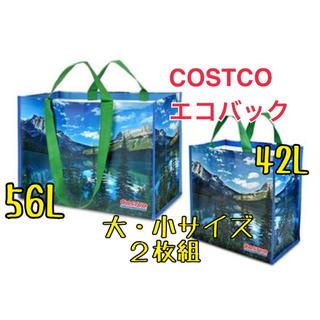 コストコ(コストコ)の☆新品・未使用☆ コストコ ショッピング バック 2セット(エコバッグ)