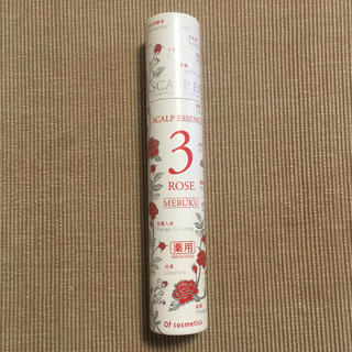 ジョンマスターオーガニック(John Masters Organics)のオブコスメティックス 薬用スキャルプエッセンス 3-RO(スカルプケア)