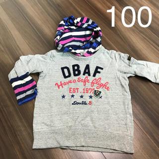ダブルビー(DOUBLE.B)のused♡ダブルビー トレーナー  フード付きトップス 100cm  グレー(Tシャツ/カットソー)