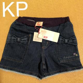 ニットプランナー(KP)の新品‼️KP 100㎝❤️ショートパンツ(パンツ/スパッツ)