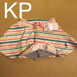 ニットプランナー(KP)の新品‼️KP 100㎝(スカート)