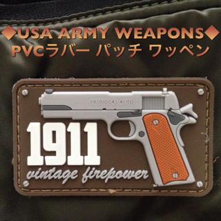 ◆USA ARMY WEAPONS◆PVCラバー パッチ ワッペン ブラウン(個人装備)