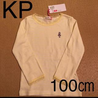 ニットプランナー(KP)の新品‼️KP 100㎝ Tシャツ(Tシャツ/カットソー)