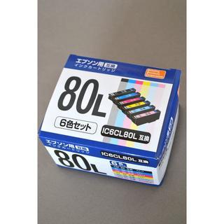 エプソン(EPSON)の新品 エプソン インクカートリッジ IC6CL80L 6色セット 互換 高品質(PC周辺機器)