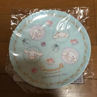サンリオ(サンリオ)のシナモン♡プレート(食器)