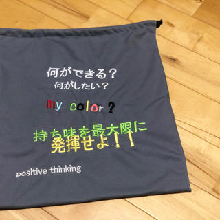エスエスケイ(SSK)のSSK スポーツ用巾着袋(グローブ)