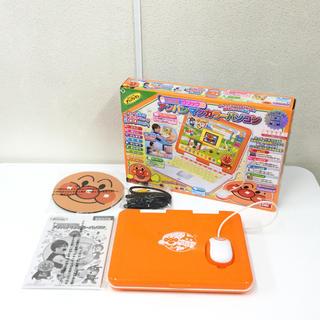 アンパンマン - アンパンマン カラーパソコン 知育玩具 子供用PC