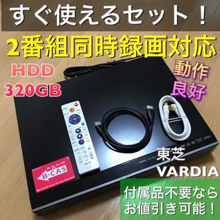 東芝 - 【動作確認OK】東芝 VARDIA ブルーレイレコーダー D-B305K