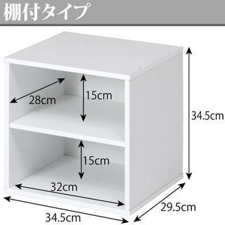 キューブボックス棚付き2段幅34.5cm組換え自由ホワイト(CD/DVD収納)