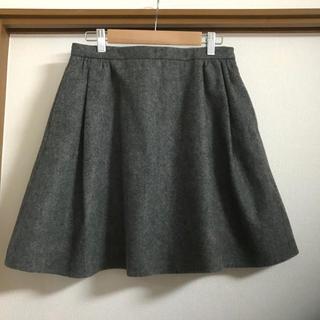 キャシャレル(cacharel)の【cacharel/キャシャレル】グレーのウール100%フレアスカート38(M)(ひざ丈スカート)