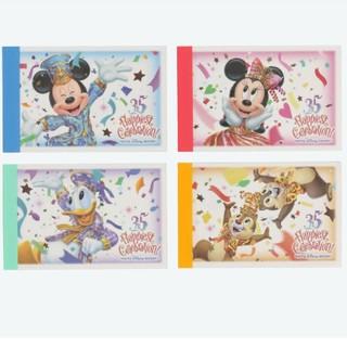 Disney - ディズニーランド★グランドフィナーレメモ