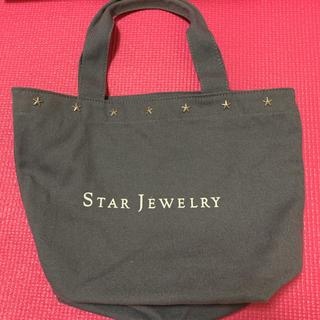 スタージュエリー(STAR JEWELRY)のスタージュエリートート(トートバッグ)
