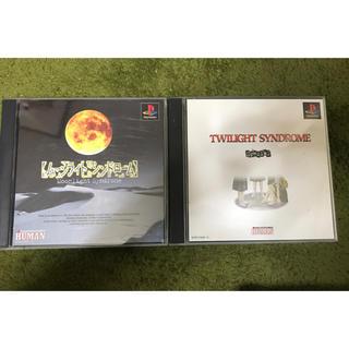 プレイステーション(PlayStation)のトワイライトシンドローム&ムーライトシンドローム(家庭用ゲームソフト)
