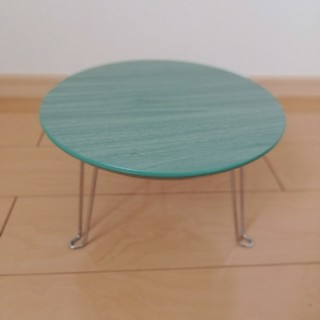 ミニテーブル(折たたみテーブル)