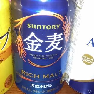 サントリー(サントリー)の金麦22本、麦とホップ26本 計48本 350ミリ(ビール)