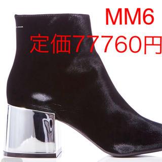 """エムエムシックス(MM6)のMM6 Maison Margiela """"TRUNK""""ブーツ(ブーツ)"""