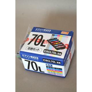 エプソン(EPSON)の新品 エプソン インクカートリッジ IC6CL70L 6色セット お買い得 互換(PC周辺機器)