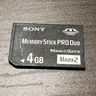 プレイステーションポータブル(PlayStation Portable)のPSPメモリースティック(携帯用ゲーム本体)