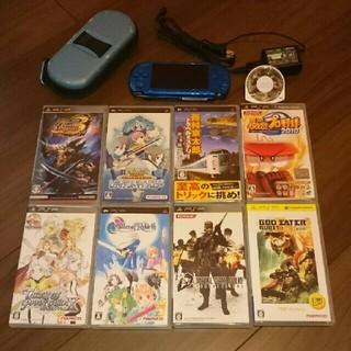 プレイステーションポータブル(PlayStation Portable)のPSP3000 ソフト9本付き(携帯用ゲーム本体)