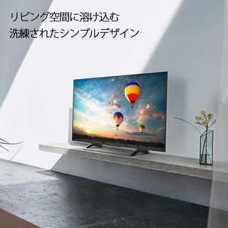 ソニー(SONY)の230.ソニー SONY 43V型 4K対応 テレビ ブラビア 2017年製(テレビ)