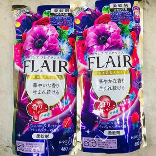 カオウ(花王)のフレアフレグランス  パッション&ベリー 詰替  2個セット(洗剤/柔軟剤)