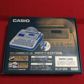 カシオ(CASIO)のネームランド   カシオ(OA機器)